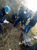 女子失踪一个月尸体发现被装进行李箱 嫌犯武汉落网 - 新浪湖北