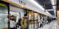 武汉地铁今起启用新运行图 1、3号线早高峰增加车次 - 新浪湖北