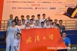 全国首个学科竞赛评估我校获佳绩 - 武汉大学