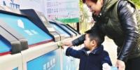 武汉垃圾分类智能化 一户一码可溯源到每个家庭 - Whtv.Com.Cn