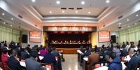 2018年全省交通运输工作会召开 - 交通运输厅