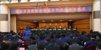 湖北省道教协会第五次代表大会召开 - 民族宗教事务委员会