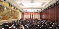 湖北省伊斯兰教协会第六代表会议召开 - 民族宗教事务委员会