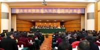 湖北省基督教第九次代表会议在武汉召开 - 民族宗教事务委员会