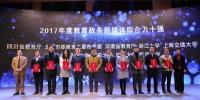 武大新媒体再次入选全国教育系统十强 - 武汉大学