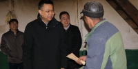 秦军厅长赴十堰张湾区开展持贫慰问调研 - 商务厅