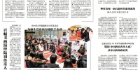 page_11_副本.jpg - 体育局