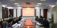 我校国家重点实验室培育基地召开第三届学术委员会第一次会议 - 武汉纺织大学