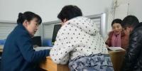 学校邀请专家为教职工体检报告分析解读 - 武汉纺织大学