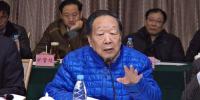 《湖北省国土规划(2016-2030年)》通过专家评审 - 国土资源厅