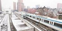 风雪中武汉地铁挺起城市交通脊梁 - 武汉地铁