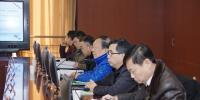 《长江(湖北)国土资源省级卫星应用研究中心建设方案》通过专家评审 - 国土资源厅