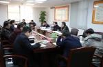 省局召开2017年度领导班子民主生活会 - 新闻出版广电局