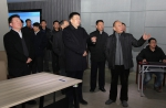 周先旺副省长到省国土资源厅调研 - 国土资源厅