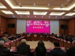 省文化厅召开2017年度离退休干部情况通报会 - 文化厅