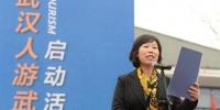 春节派福利!武汉11家景区大年初一向市民免费开放 - 新浪湖北