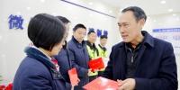 王本举到京珠慰问援疆援藏干部、劳模和困难职工 - 交通运输厅