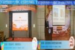 【思政工作回眸】学校多措并举加强和改进大学生思想政治教育 - 武汉纺织大学