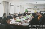省民宗委春节前慰问宗教界代表人士 - 民族宗教事务委员会