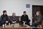 省领导来校看望慰问院士专家 - 武汉大学