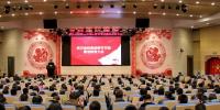 集团公司召开2018年春节节前廉洁教育大会 - 武汉地铁