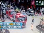 消防出警遇节前堵车 全体徒步奔赴现场 - 新浪湖北