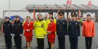 杨传堂视频连线随岳高速并慰问全省交通运输干部职工 - 交通运输厅