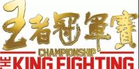 杨旭升:腾冲是一个新的起点,《王者冠军赛》更上一层楼! - Wuhanw.Com.Cn