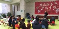 春节期间博物馆文化活动深受欢迎 - 文化厅