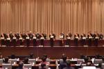 """""""2017年度最佳领导干部""""领奖记者郭良朔摄 - 新浪湖北"""