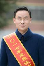 陈鹏武昌区政府副区长 - 新浪湖北