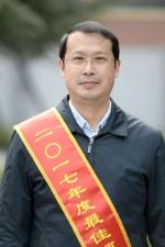 陈兴平青山区委副书记、政法委书记 - 新浪湖北