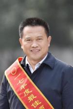 林文书洪山区委副书记、区政府区长 - 新浪湖北