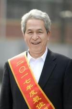 刘全保市纪委副书记,市监察委副主任,市治庸问责办主任(兼) - 新浪湖北