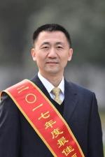 项波市财政局副局长、党组成员 - 新浪湖北