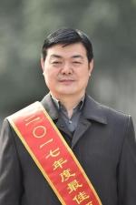 翟玉峰市招商局专职副局长 - 新浪湖北