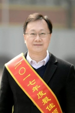 陈光长江日报报业集团(长江日报社)董事长(社长)、党委书记、总编辑 - 新浪湖北