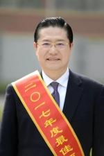 谌赞雄武汉金融控股集团董事长、党委书记 - 新浪湖北