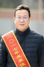 雷鸣汉正街控股集团董事长、党委书记 - 新浪湖北