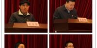 省厅召开2017年度基层党支部书记党建工作述职评议大会 - 国土资源厅