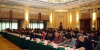 省民宗委委员全体会议在汉召开 副省长杨云彦出席会议并讲话 - 民族宗教事务委员会