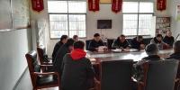 驻村扶贫工作队参加华容区刘花村主题党日 - 政府法制办
