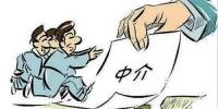 """武汉二手房贷款担保费藏""""猫腻"""" 担保费差距近10倍 - 新浪湖北"""