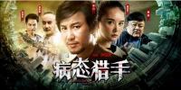 1.jpg - Wuhanw.Com.Cn
