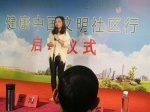 健康中国文明社区行 - Wuhanw.Com.Cn