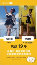 1522118502644576.png - Wuhanw.Com.Cn