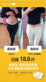 1522118461600791.png - Wuhanw.Com.Cn