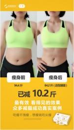 1522118478521692.png - Wuhanw.Com.Cn