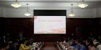 【学习进行时】统一战线成员学习全国两会精神 - 武汉大学