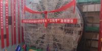 """国内最大直径盾构""""三阳号""""胜利接收 - 交通运输厅"""
